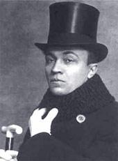 Б.А. Садовский